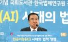 '여야 협치 강조' 문희상 의장, 이승만·박정희 전 대통령 묘역 참배