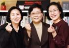 '여풍' 부는 유통업계, 여성 CEO 나오고 임원도 늘었다