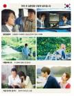 눈에 익은 일본 영화 '한국판'이 온다