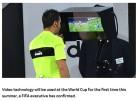 러시아 월드컵서 비디오 판독 시스템 도입될 듯