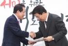 자유한국당 선거위원장에 '채용비리 의혹' 권성동