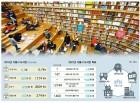 시립도서관 5곳 더 짓는다…첫 시립장애인도서관도