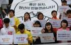 서울 시·구의원 2030 비율 5배·2배 '껑충', 취업처로 지방의회 뚫은 청년들