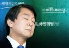 '새정치 셀럽' 안철수의 7년, '대선'만 좇다 '새정치' 잃었다