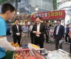[사진]성윤모 특허청장, 추석 앞두고 대전 전통시장 방문