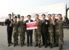 오리온, 국군에 인기 과자 선물세트 1만 상자 전달