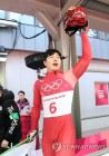 윤성빈, 아시아 대표로 폐회식 출연...바흐 IOC 위원장 제안