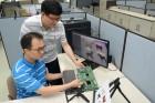 고성능·저전력 시각지능 칩 개발