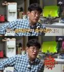 """이경규, 이예림-김영찬 연애 응원 """"절대 안 헤어졌으면... 좋겠다"""""""