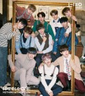 벅스, 워너원 스페셜 무대 12월 19일 개최