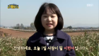 '리틀보스' 아역배우 이한서, '테마파크 누비는 꼼꼼 귀요미 오너'