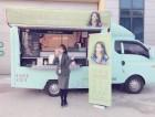 """'저글러스' 강혜정, 절친 공효진의 커피차 선물 """"으리! 의리!"""""""