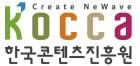 한콘진, 한국 업체대상 중국어 통역 무료 지원 서비스 실시