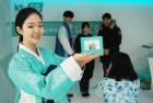 KT, 강릉·광화문 홍보관서 설 연휴 이벤트 실시