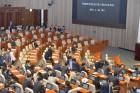 '지각 출범' 후반기 국회, 갈 길 바쁜 '일자리·경제' 진통 예고