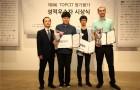IITP, 제9회 TOPCIT 정기평가 성적우수자 시상식 개최