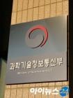 韓-英, 5G·AI 협력 강화한다