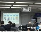 """""""한국, 5G 상용화 선두주자 중 하나"""""""