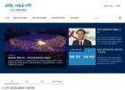 北 '핵실험 중지' 발표에 정치권 엇갈린 반응