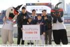 유소년 야구단 꿈 응원하는 KTH