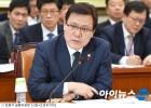 """최종구 """"우리은행 정부 지분, 지주사 전환 후 매각 추진"""""""