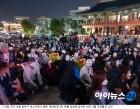 """대한항공 직원연대 4차 촛불집회 """"갑질행위 과거 유물 될 것"""""""