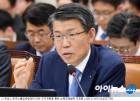 수출입銀, 백남수·김태수 본부장 선임…'북한·동북아 연구센터' 확대