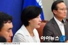 """與 """"5·16 쏙 빼닮은 계엄계획, 한국당 두둔 말아야"""""""