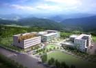 [울산시]'울산형 실리콘밸리' 산학융합지구 3월 운영…대학·연구소 입주