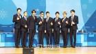 """엑소, """"아이언맨 윤성빈, 올림픽에 대한 간절함 느껴져... 만나고 싶다"""""""