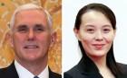 2시간 앞두고 틀어진 '펜스·김여정 회담'
