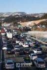 서울외곽순환고속도로 승용차 통행료 최대 1600원 감면된다