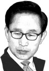 """[MB 구속영장 청구]'뇌물' 이명박 구속영장 청구…검 """"증거인멸 우려"""""""
