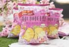 올봄에도 '벚꽃 마케팅' 만개...진짜 벚꽃잎도 맛본다
