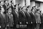 남북합의 국회 동의절차는 대통령 공약사항