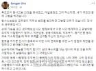 """뒷조사 당한 현직 판사 """"양승태 대법원 형사고발·유엔 진정하겠다"""""""