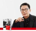 """[권재현의 심중일언] """"남한은 '촛불', 북한은 '시장' 통해 비가역적 변화 겪어"""""""