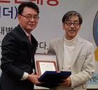 한국인권대상에 소설가 이외수, 인권신장 체육부문 양준혁