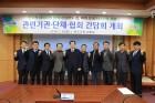 남북관계 훈풍에 '대북지원 협력사업' 기지개 편다