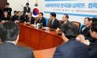 """한국GM 군산공장 폐쇄에 정치권 분주... """"폐쇄 수용 못해"""""""
