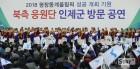 """북 응원단장 """"소박한 우리 공연, 통일 부를 대합창 되길..."""""""