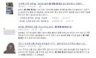 조민기 사건 피해자 '신상털기' 하는 언론, 왜 이러나