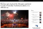 평창올림픽 개막식 빈 좌석... 러시아 해커들 공격 탓?