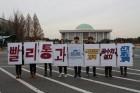 국회의원 반대 부딪힌 공수처 설치, '묘수'가 있다