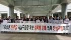 """""""한국당이 강성권 사건을 정치적인 문제로 만들려 시도"""""""