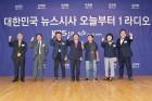 김어준-김현정 잡는다? KBS 라디오 진행자 확 바꿨다