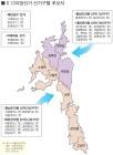 태안군, 선거사무소 개소식 '각양각색'
