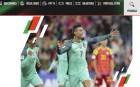 '2강 2약' 월드컵 B조, 포르투갈-스페인 '절대 강세'