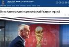월드컵 C조, 프랑스 독주 속 덴마크-페루 2위 경쟁