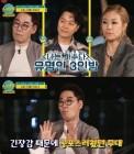 김범수·에일리·거미, 실력파 가수들의 이런 모습 처음이야